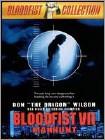Bloodfist VII: Manhunt (DVD) (Eng) 1995
