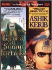 Legend of Suram Fortress/Ashik Kerib (DVD) (KA)
