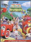 Mickey Mouse Clubhouse: Road Rally (DVD) 2010