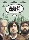 Bored To Death: The Complete First Season [2 Discs] (dvd) 1170131