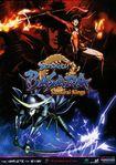 Sengoku Basara: Samurai Kings - The Complete 1st Season [2 Discs] (dvd) 1216185