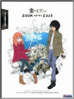 Eden Of The East: Complete Series (2 Disc) (dvd) 1216219