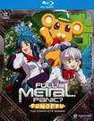 Full Metal Panic?: Fumoffu [2 Discs] [blu-ray] 1216264