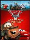 Cars Toon: Mater'S Tall Tales (DVD)