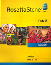 Rosetta Stone Version 4: Japanese Level 1-3 Set - Mac|Windows