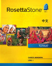 Rosetta Stone Version 4: Chinese (Mandarin) Level 1 - Mac|Windows