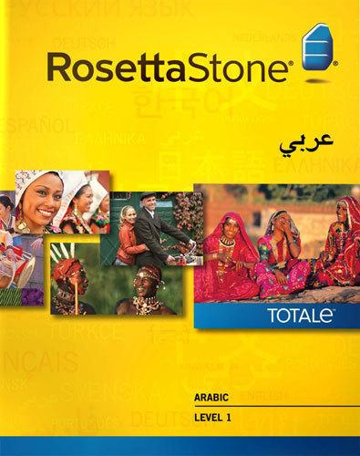 Rosetta Stone Version 4: Arabic Level 1 - Mac|Windows