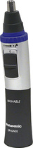 Panasonic - Nose and Facial Hair Trimmer - Black/Stainless/Blue