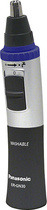 Panasonic - Nose and Facial Hair Trimmer - Black/Silver