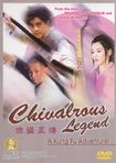 Chivalrous Legend (dvd) 13683935