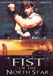 Fist Of The North Star (dvd) 13776023