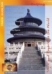 City Guide Travel Guide: Beijing (dvd) 13842185