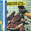 Down Home Style [Remaster] - CD