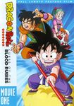 Dragonball: Curse Of The Blood Rubies (dvd) 1405763