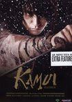 Kamui Gaiden (dvd) 1405836