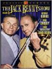 Jack Benny Show 5: TV Classics (DVD) (Black & White) (Eng)