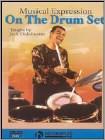 Jack De Johnette Teaches Musical Expression on the Drum Set (DVD) 1992