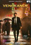 Vengeance (dvd) 1422096