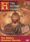 Mysteries Of The Bible: The Bible's Greatest Secrets (dvd) 14306164