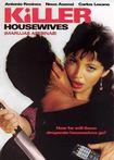 Killer Housewives (dvd) 14374919