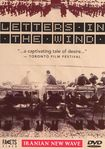 Letters In The Wind (dvd) 14422617