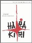 Harakiri (DVD) (Black & White) (Black & White/Enhanced Widescreen for 16x9 TV) (Japanese) 1963