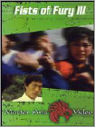 Fist of Fury 3 (DVD) 1979