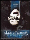 Tales of Terror from Tokyo, Vol. 2 (DVD) (Japanese) 2004
