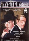 Mystery Classics, Vol. 6 (dvd) 14815809