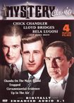 Mystery Classics, Vol. 10 (dvd) 14816345