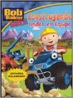 Bob the Builder: Construyendo Unidos en Equipo [Spanish] (DVD) (Spanish Version) (Spa)