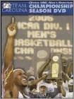 Team Carolina: 2004-2005 Official UNC Men's Basketball, Championship Season (DVD) (Eng) 2005