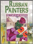 Russian Painters: The Years of Art Nouveau (DVD) (Eng)