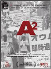A2 (DVD) (Japanese) 2001