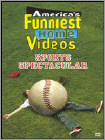 America's Funniest Home Videos: Sports Spectacular (DVD) (Eng)