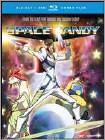 Space Dandy: Season 1 (blu-ray Disc) (4 Disc) 1517275