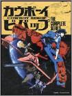 Cowboy Bebop: Complete Series (DVD) (5 Disc) (Boxed Set)