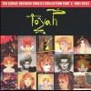 Safari Records Singles... [Import] - CD