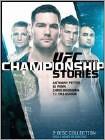 UFC Presents: Championship Stories (DVD) (2 Disc)