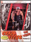 Craig Titus: Version 2.1: The Bodybuilding Video (DVD) (Eng)