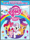 My Little Pony Friendship Is Magic: Adventures Of (DVD)