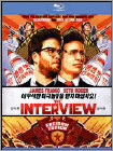 The Interview (Blu-ray) (Eng/Fre/Spa) 2014