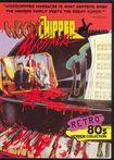 Woodchipper Massacre (dvd) 15372151