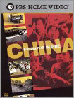 China From the Inside (DVD) (Enhanced Widescreen for 16x9 TV) (Eng)