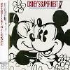 Disney Super Best Motion Picture Soundtrack - Original Soundtrack - CD