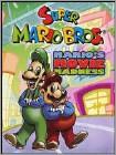Super Mario Bros. Super Show!: Mario's Movie Madness (DVD)