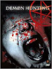 Demon Hunting (DVD) (Colorized) (Japanese) 2006