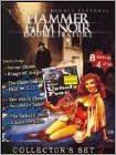 Hammer Film Noir Double Feature: Collector's Set 2 [4 Discs] (Black & White) (DVD) (Black & White) (Eng)