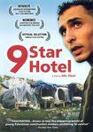 9 Star Hotel [dvd] [ara/heb] [2007]