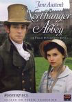 Masterpiece Theatre: Northanger Abbey (dvd) 16185423